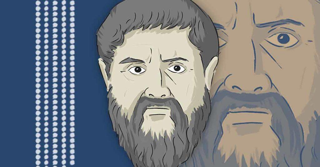 Bild zu Platons Philosophie, Porträt von Platon